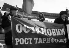 Свердловские УК обанкротят из-за сверхдоходов