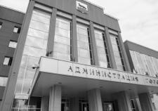 Власти Сургута забирают у бизнеса и населения землю