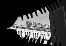 Сбербанк требует уголовного преследования менеджеров медбизнеса группы «Ташир» в Екатеринбурге. Банки заявили о миллиардных требованиях к поставщику техники