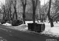 ФСБ вмешалась в реформу ТКО в Свердловской области