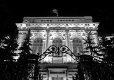 Центробанк России пришел в «Югру» за рисками