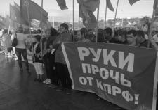 Перед выборами губернатора челябинская КПРФ обнажила конфликты