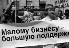 Бизнес бежит из Челябинской области