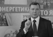 Руководство «Россетей» разберет техприсоединение на фоне «блэкаута» в Екатеринбурге