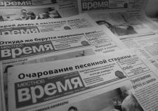 СМИ ХМАО-Югры