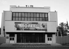 Дубровскому обещают «уголовные дела на стратегическом предприятии»