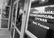 УФАС отрезает предпринимателей от медучреждений Челябинской области