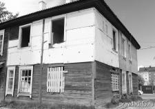Расселение ветхого жилья