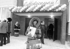 Фото: minstroy.midural.ru