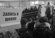 Население Екатеринбурга требует новых школ. Застройщикам нужны компенсации