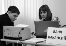 Свердловские промышленники заявили об угрозе увольнений 50 тысяч человек