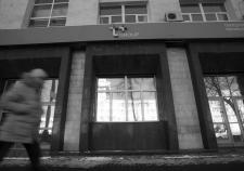 «Екатеринбургэнергосбыт» и «Т Плюс» просят 2 млрд. ФАС предложила гарантирующим поставщикам один рубль на инвестпрограммы.