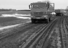 «Равис» обещает оградить жителей Челябинской области от зловония в Новый год. Свердловские чиновники потребовали закрыть один из активов Косилова