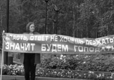 Молодежь ХМАО начала голодать