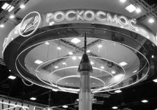 В свердловском «НИИ Машиностроения» ищут средства на миллиардный проект «Роскосмоса»