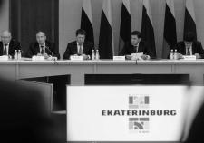 Свердловская область увеличит госдолг на 41 миллиард к Универсиаде-2023. Депутатам обещают дополнительные доходы
