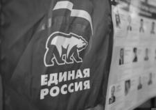 «Единая Россия» отдала думу Екатеринбурга аутсайдерам праймериз. В партии началась борьба за административный ресурс