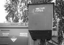 Курганское УФАС отстаивает бизнес-интересы регоператора ТКО в суде