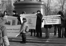 Митинг обманутых дольщиков в Екатеринбурге