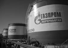 «Газпром переработка»