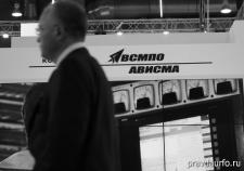 «Дочка» «ВСМПО-Ависмы» получила контракт без конкурса