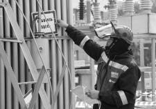 «МРСК Урала» подняла тариф из-за льготного техприсоединения и инвестпланов