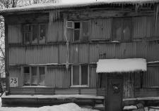 Прокуратура ХМАО пообещала уголовное дело главе Пыть-Яха. В отчете Морозова обнаружили неисполнение протокола замгенпрокурора РФ