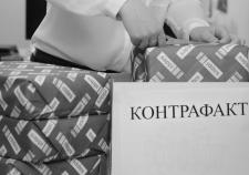 Рынки УрФО накрыл поток контрафакта
