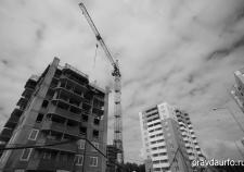 Строительство в Челябинске