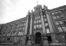 Мэрия Екатеринбурга отняла у чиновников бесплатную медицину