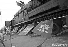 «Алмаз-Антей» продает акции оборонного завода в Екатеринбурге