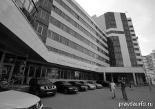 Арбитражный суд Свердловкой области