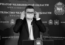 Весь антикризисный план Текслера сопоставили с расходами на «обкомовские дачи» в Челябинске. От властей требуют пересмотра закупок и возможности работать