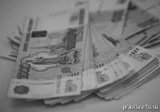 Курганские муниципалитеты объединят и урежут бюджеты