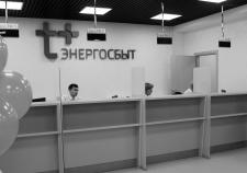 ЖКХ Свердловской области задолжало «ЭнергосбыТ Плюс» 2,5 миллиарда рублей