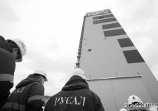 «РУСАЛ» спустил 150 миллионов федерального бюджета на невостребованный флюс