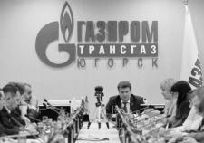Фото: old.mpogazprom.ru