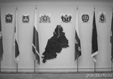 Регионам УрФО предписали выбираться из кризиса за свой счет