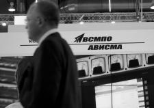ВСМПО-Ависма