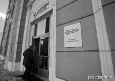 ФАС отобрала выручку у филиала «МРСК Урала». Из тарифа убрали все лишнее