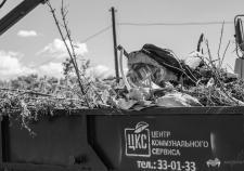 Дубровский готовит мусорный подарок Текслеру
