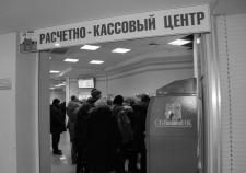 Фото: portamur.ru