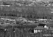 Мусорная реформа отравит воздух и воду Среднего Урала