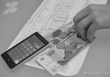 Энергетики ЯНАО потеряли 3 миллиарда рублей