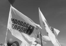 Флаги МГЕР