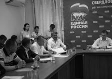 «Единая Россия» сократила численность оппозиции в свердловском Заксобрании