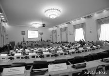 Банкиры «послали» реальный сектор УрФО в Центробанк