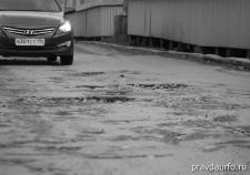 Росавтодор забирает у Собянина уральские дороги