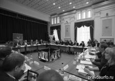 Заседание по вопросам капремонтов