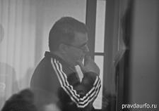 Кинев Олег